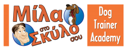 Dog Trainer Academy